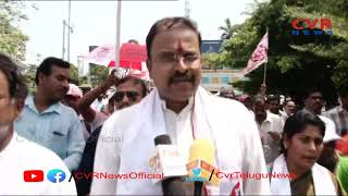 CBI Ex JD Lakshminarayana Files Nomination As Visakha Jana Sena MP Candidate | CVR News