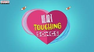 Heart Touching Love Songs ♥♥♥ | Telugu Jukebox Vol. 1