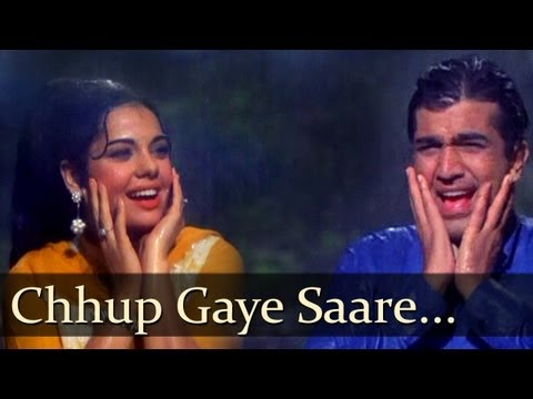 Do Raaste - Chhup Gaye Saare Nazaare - Mohd Rafi - Lata Mangeshkar...