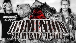 English Commentary for New Japan Pro Wrestling Dominion 2016 [NO VIDEO]