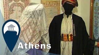 Athens | The Jewish Museum
