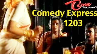 Comedy Express 1203 || Back to Back || Telugu Comedy Scenes