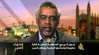 ما وراء الخبر-منطقة عازلة بسوريا.. الرفض الأميركي والبدائل المطروحة
