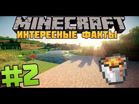 Факты в Minecraft : #2 Лодка