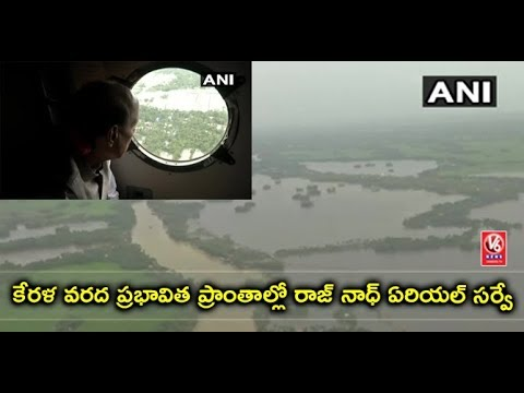 Kerala Floods : Rajnath Singh Takes Aerial Survey Of State, Assures Centre Help To Victims | V6 News
