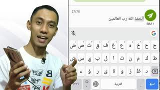 Cara Mudah Menulis/Mengetik Tulisan/teks Arab Beserta Harokat-nya di WA untuk HP Android [Update]