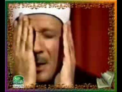 مفاجأة سورة الرحمن للشيخ عبد الباسط عبد الصمد