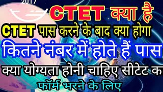 CTET full INFORMATION with  syllabus