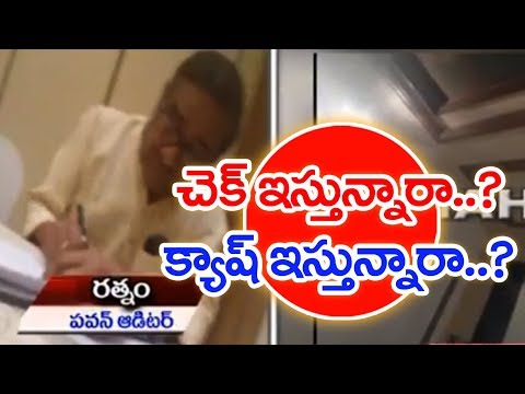 Janasena Chief Pawan kalyan Secret Meeting Venue | Entry fees only 10 Lakhs  | #PrimeTimeWithMurthy