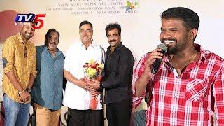 Aatagadharaa Siva Movie Team Press Meet   Doddanna   Uday   Hyper Aadi