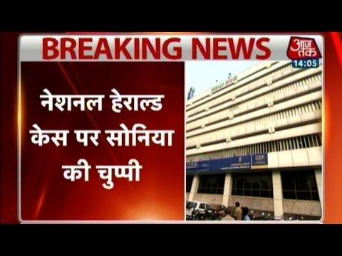 National Herald case: Sonia Gandhi maintains silence