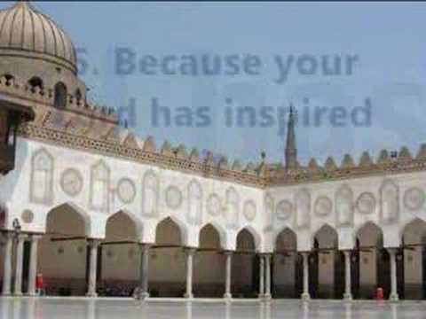 Shuraim--Surah Zalzalah--*NEW RECITATION*