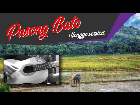 Pusong Bato (Ilonggo Version)