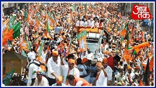 Download Aaj Tak's Special Report On BJP's Victory In Uttar Pradesh 3Gp Mp4