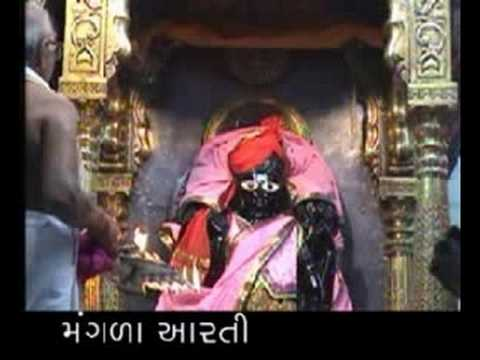 Mangala Aarti(ranchodji Mandir,dakor) video