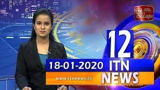 ITN News 2020-01-18 | 12.00 PM