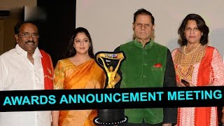 TSR National Film Awards Press Meet | Nagma | T Subbarami Reddy | Top Telugu Media