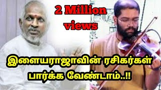 Ilaiyaraja's Arrogant Moments | Isaignani Copycat Songs | Slams 96' Music Director | Vanakam Makkals