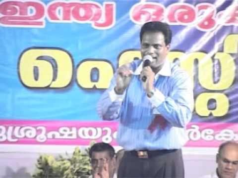Malayalam Christian Sermon: God's Promise by Pr. M. Ravi (Karnataka)