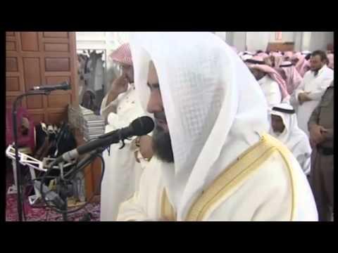 Sheikh Muhammad Khalil Al Qari -Masjid Quba - Taraweeh 1433 Night 29 - Madinah Al Munawarrah