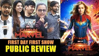 Captain Marvel PUBLIC REVIEW | First Day First Show | Brie Larson | India
