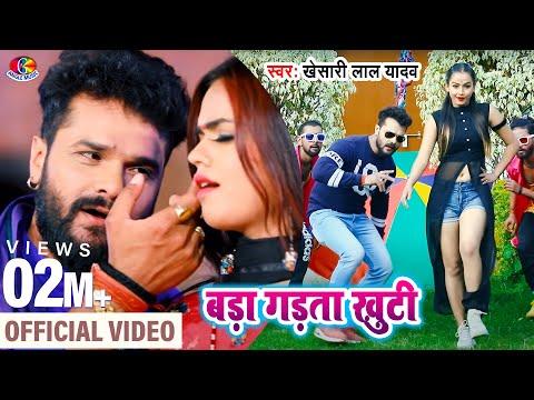 Khesari ke 2017 top chaita # Khesari Lal