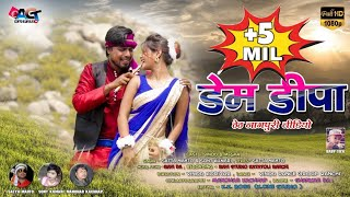 DEM DIPA SINGER SATYA MAHTO & SONY KUMARI THET DANCE NEW NAGPURI VIDEO 2019