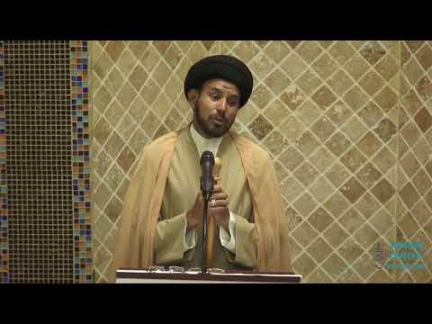 """Jumah Khutbah """"Jannat Ki Zamanat""""  08/10/2018 Maulana Syed Hussain Ali Nawab"""