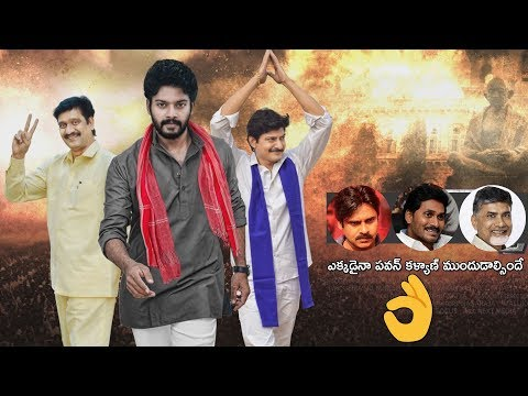 Nene Mukyamantri Movie First Look Teaser | Latest Telugu Movie Trailers | NewsQube
