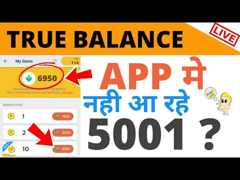 New True Balance App Update | True Balance How to Get 5001 Gems ? | True Balance Free Paytm Cash