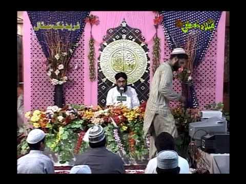 Punjabi Naats Hafiz Karim Sultan