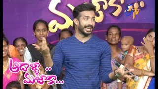 Aadaalla Majaaka | 28th June 2017 | Full Episode  | ETV Telugu