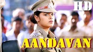 Andavan