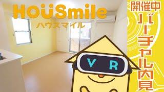 八万町柿谷 アパート 1Kの動画説明