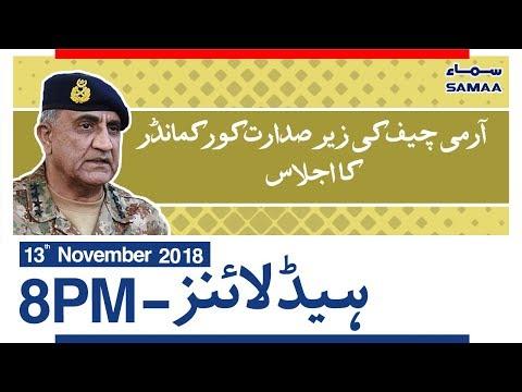 Samaa Headlines - 8PM - 13 November 2018