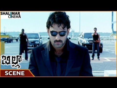 Billa Movie || Prabhas Best Introduction Scene || Prabhas, Anushka Shetty || Shalimarcinema