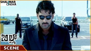 Billa Movie || Prabhas Best Introduction Scene || Prabhas, Anushka Shetty || Shalimarcinema