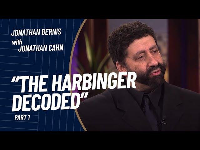 Jonathan Cahn The Harbinger Decoded Part 1 (May 26, 2014)