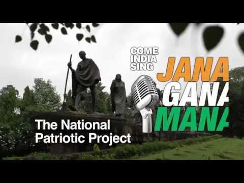 Come India Sing Jana Gana Mana : Film : 30 seconds