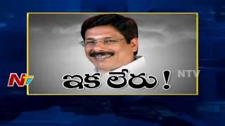 అనం వివేకానంద రెడ్డి కనుమూత రేపు నెల్లూరులో ఆనం అంతక్రియలు | Anam Vivekananda Reddy Biography | NTV