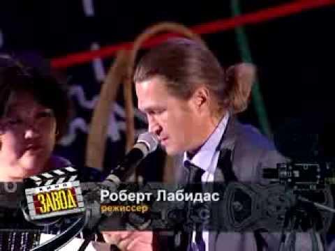 Gravia - Продюсер