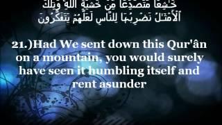 Mishary Al Afasy surah Hashr *AMAZING*