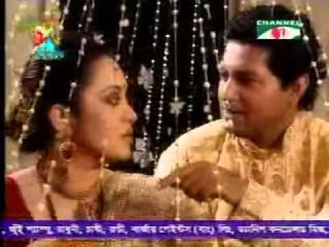 Amar Bou Daroga Part- 01 (BanglaNatok365)