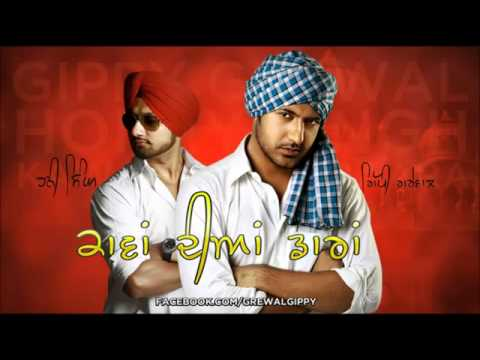 Gippy Grewal Brand New Song From Mirza 0342.6475172 video
