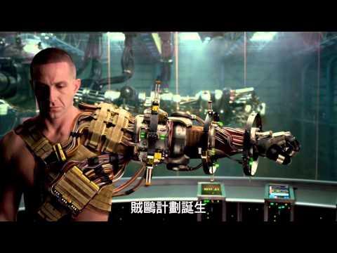 環太平洋 -全球同步最新官方中文片段(怪獸崛起篇)