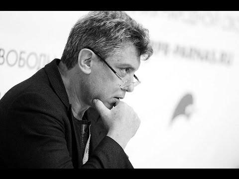 Всепогодная камера зафиксировала убийство Бориса Немцова. Эксклюзив