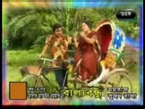 bangla song momtaz  ballya bandhu 1