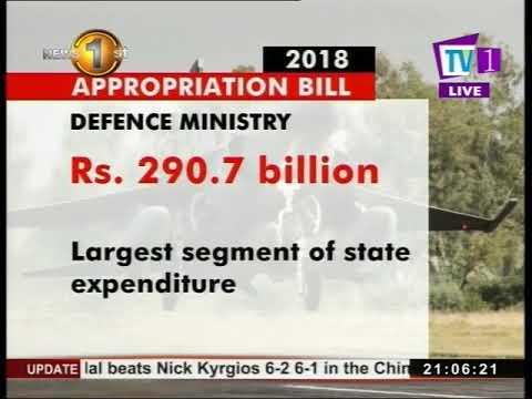 budget 2018 an expen|eng