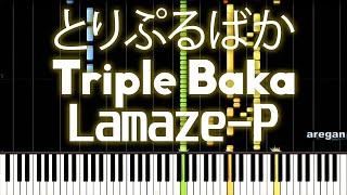 Watch Hatsune Miku Triple Baka video