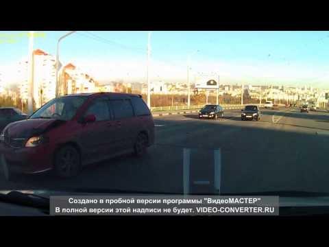Белгород авария 19,11,2013 Перекресток 5 Августа и Ватутина